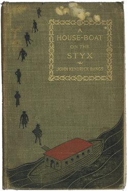 bangs_house-boat1